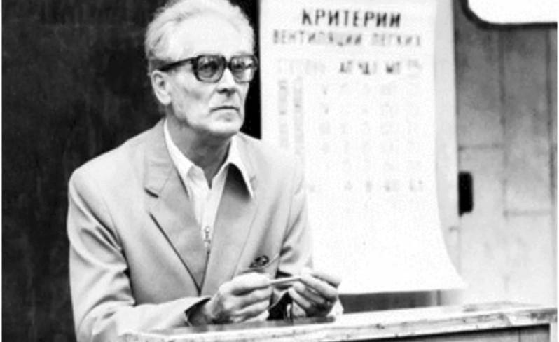 К. П. Бутейко